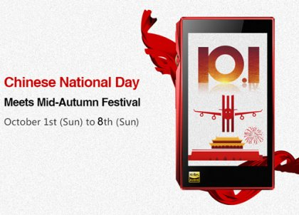 Happy National Day & Mid-Autumn Festival to Everyone