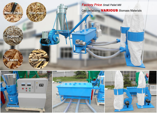 small biomass pellet making machine