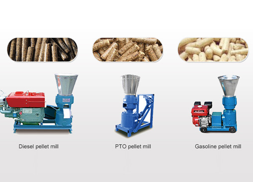 issues about small wood pellet machine